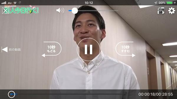 FODアプリのスマホ操作画面